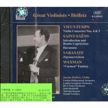进口:伟大的小提琴家:海菲茨(六)