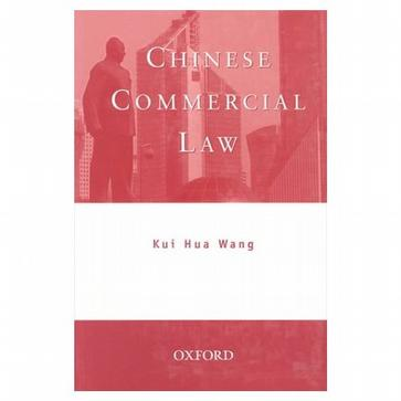 chinese commercial law Chinese law resources on the internet however, this is the most expensive commercial website for chinese law it costs $2,700 for one year subscription.