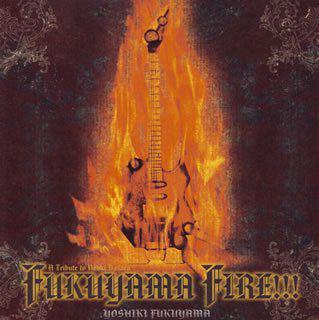 FUKUYAMA FIRE !!! ~A Tribute To Nekki Basara~