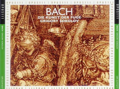 Grigory Sokolov - Bach: The Art of Fugue BWV 1080 - Partita BWV 826