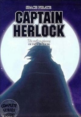 宇宙海贼哈洛克船长OVA无尽的冒险