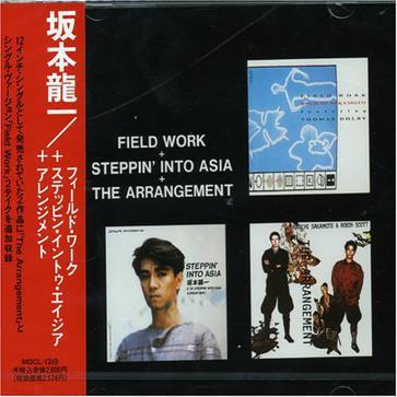 Field Works+Sreppin'into Aisa +The Arrangement