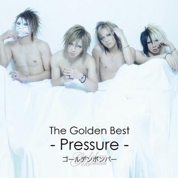 ゴールデンボンバー - ザ・ゴールデンベスト~Pressure~