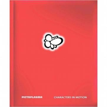 Pictoplasma - Characters in Motion