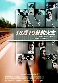 LE TRAIN DE 16H19