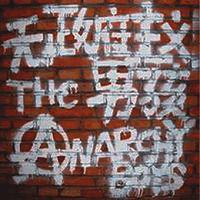 Anarchy Boys... - Oi The Sound From Teenage