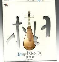 琵琶相(CD)