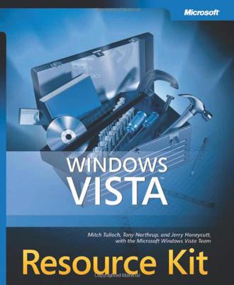 Windows Vista 工具集