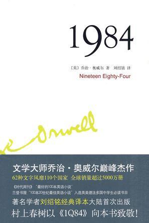 1984 - kindle178