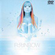 Rainbow (DVD Audio)