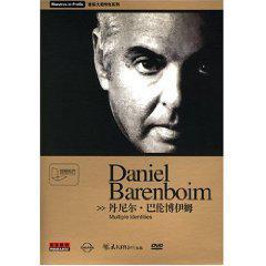 丹尼尔 巴伦博伊姆(DVD)