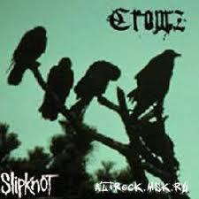 Crowz (Unreleased)