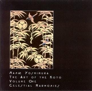 Nanae Yoshimura - The Art of the Koto, Volume 1