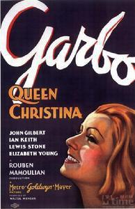 瑞典女皇……(DVD)