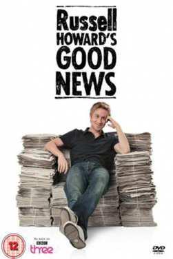 拉塞尔·霍华德的好新闻 第一季