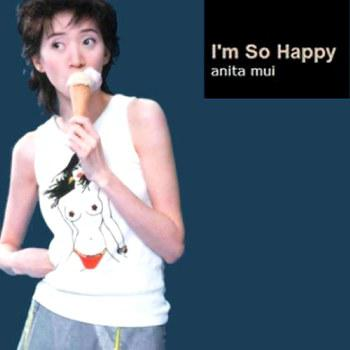 梅艳芳专辑_Im So Happy (豆瓣)
