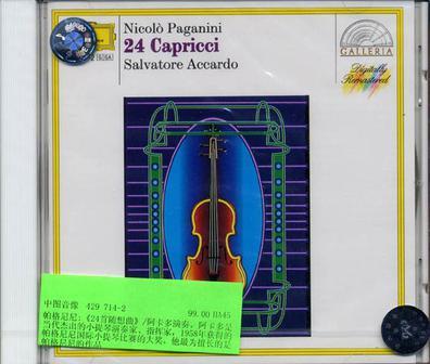 进口:帕格尼尼:24首随想曲(阿卡尔多拉小提琴)(429 714-2)