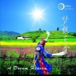 HUGO 梦想天堂 (A dream heaven)
