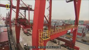 伟大工程巡礼:中国终极港口