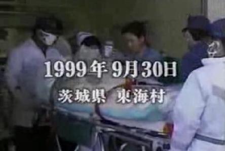 日本东海村核临界事故-治疗核辐射83天的记录