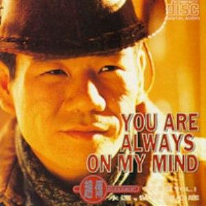 android 5.0下载_You Are Always On My Mind (豆瓣)