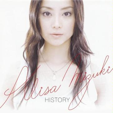 HISTORY~ALISA MIZUKI COMPLETE SINGLE COLLECTION~
