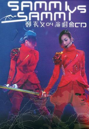 Sammi Vs Sammi 郑秀文2004演唱会