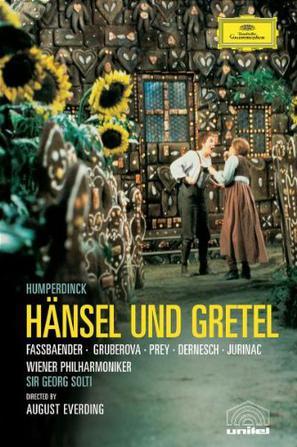 格林童话之汉赛尔与格莱特