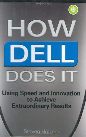 戴尔模式 HOW DELL DOES IT