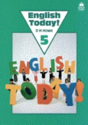 English Today!