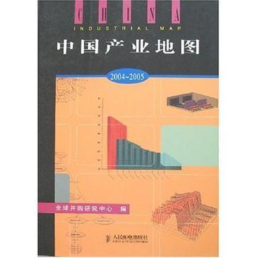 中国产业地图