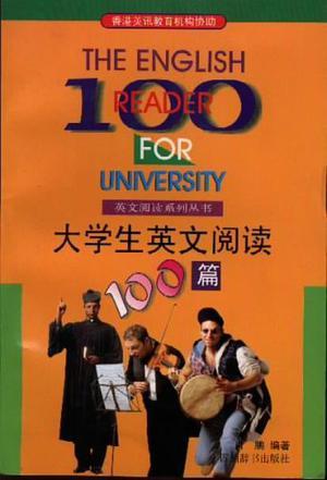 大学生英文阅读100篇