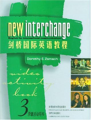 剑桥国际英语教程
