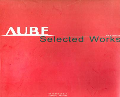 AUBE Selected Works(共2册)