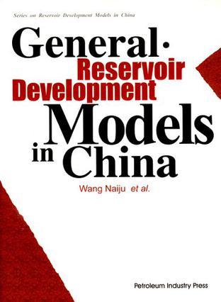 中国油藏开发模式总论