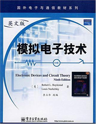 《模擬電子技術》txt,chm,pdf,epub,mobi電子書下載