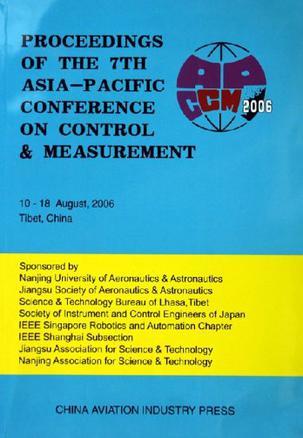 第七届亚太地区控制与测量国际会议论文集