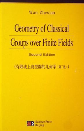 有限域上典型群的几何学