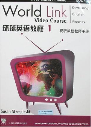 环球英语教程(1)视听教程教师手册