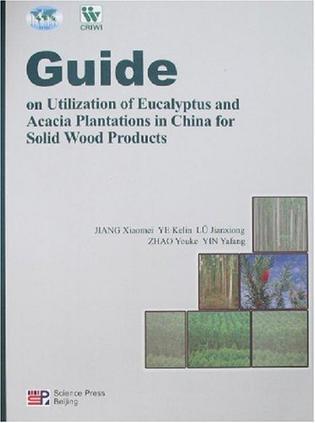 中国桉树和相思人工林实木加工技术指南