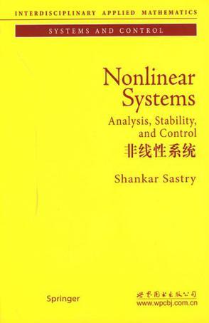 非线性系统