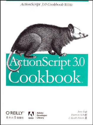 ACTIONSCRIPT3.0COOKBOOK