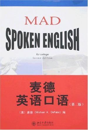 麦德英语口语