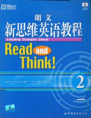 朗文新思维英语教程
