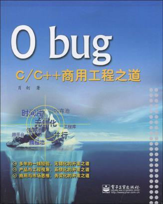 0 bug