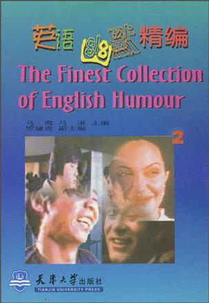 英语幽默精编