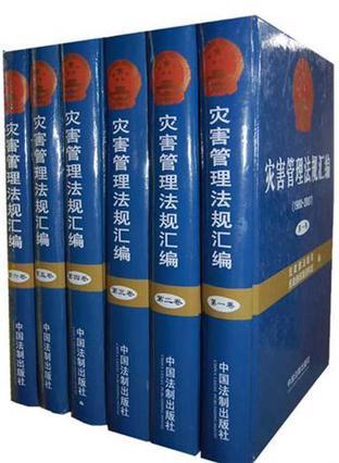2005国家司法考试考点案例教程