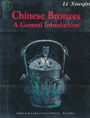 中国青铜概说