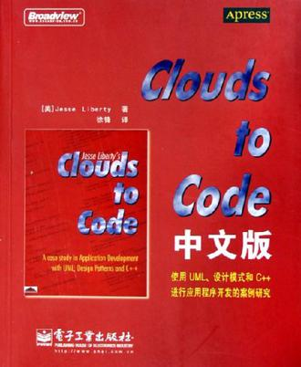Clouds to Code中文版