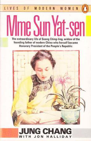 Madame Sun Yat-Sen
